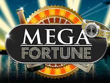 Автомат казино Вулкан Мега Удача