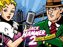 Джек Хаммер 2 – азартный автомат Вулкана